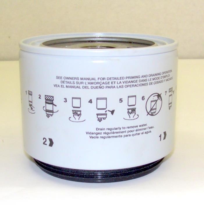 Fmtv    Lmtv Water Separator Fuel Filter
