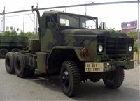 M931A1 5th Wheel Tractor