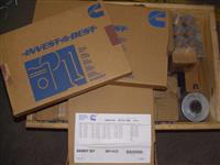 5T-730 | engine rebuild kit 2815-01-491-8412 (3).JPG